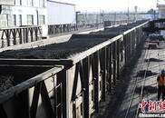 """""""改革开放试验田"""":中国煤炭工业一步跨越30年"""