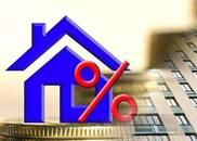 国内房贷利率下调落空 年内几无放松空间