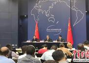 王毅:中非合作论坛是今年规模最大的主场外交