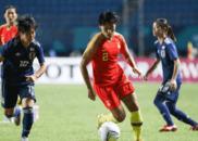 惨被绝杀!中国女足0-1憾负日本队 无缘亚运冠军
