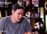 《战斗吧足球》范志毅:为国效力!豪门合约弃置不顾