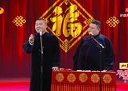 视频:岳云鹏很少见的相声作品《我不是歌手》