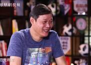《战斗吧足球》范志毅:足球是整体 你不行就别上!