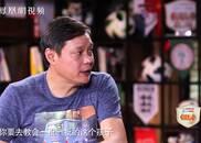 《战斗吧足球》首次公开!范志毅世界杯带伤上阵实情