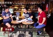 《战斗吧足球》:球员世界杯期间是否禁欲?
