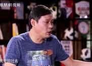 """《战斗吧足球》范志毅:联络感情靠请客? 征服世界""""中国风"""""""