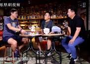 《战斗吧足球》窦文涛:如何甄别少年足球苗子?