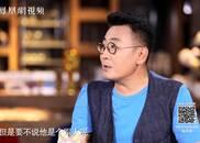 """《战斗吧足球》窦文涛:世界杯中上演的""""复仇记"""""""
