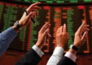 A股入摩倒计时,投资MSCI基金该注意什么?
