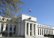 专家:美联储加息对新兴市场冲击有限