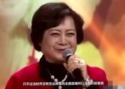 《西游记》导演杨洁曾执导过央视春晚