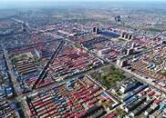 如何理解雄安新区与浦东相似定位:将成首都圈新增长极
