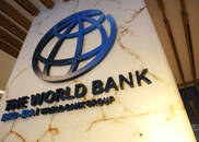 世界银行公布《东亚和太平洋经济报告》 并警告两大风险