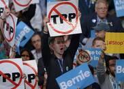 """美媒称日本欲让TPP""""起死回生"""":目的是与中国展开竞争"""