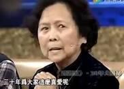杨洁:《西游记》没特技 就把每一集的故事讲好