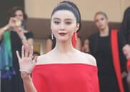 《牡丹花下》首映 范冰冰刘雯中国红