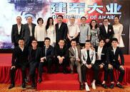 《建军大业》刘昊然:我们要接受刘烨的教育