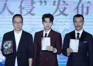 《心理罪》发布会 张国柱称李易峰演技比张震好