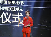 《闪光少女》上影节5奖成大赢家