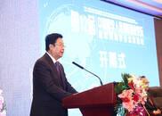 刘利民:留学人才加速回流 将迎来进大于出的历史拐点