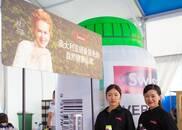 """澳洲Swisse倡导健康新理念 助力青岛啤酒节""""健康嗨啤"""""""