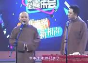 视频:郭德纲于谦相声《艺术漫谈》