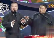 视频:岳云鹏这段相声太精彩了 台下观众笑声几乎没有停下来 太搞笑了