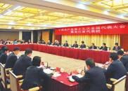 黑龙江省代表团讨论十九大报告