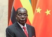穆加贝被宣布辞职现场:议员欢呼民众街头庆祝