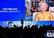 希拉里答凤凰问:如何评价特朗普对中国的贸易政策