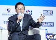 王刚:中国的REITs需要分三步走