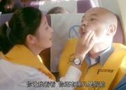 视频:经典片段之飞机遇险 徐帆一口咬掉葛优假牙