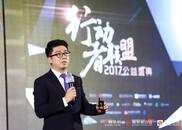 凤凰网郝炜:商业向善关键在于形成解决方案