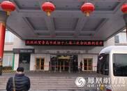 现场直击:青岛市政协十三届二次会议9日开幕 委员今报到