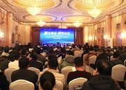 中国移动窄带物联网岛城全面商用 助力智慧青岛建设
