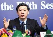 李稻葵:新时代,中国经济有何特点?