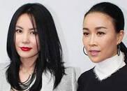 视频:网曝那英王菲春晚唱《重逢》 并非《相约2018》