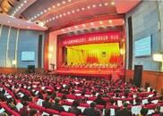 山西省政协十二届一次会议隆重开幕