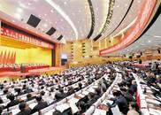 宁夏回族自治区政协十一届一次会议隆重开幕