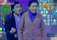 视频:赵丽蓉《英雄母亲的一天》