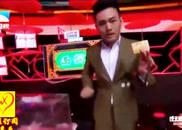 视频:邓男子表演《近景魔术》 银行卡变巨额现金