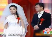 视频:冯巩 朱军 周涛《马路婚礼》