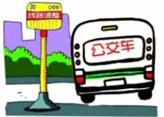保障市民出行 青岛200余条公交线路实行春运计划