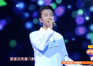 视频:李玉刚《刚好遇见你》当流行金曲遇上传统越剧