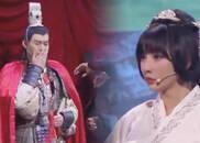 """视频:《赤壁》艾伦与柳岩讲""""三国版""""的台湾话"""