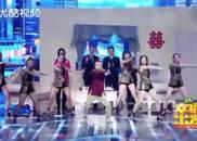 视频:潘长江艳福不浅,和美女们劲歌跳舞唱《老头》