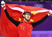 一晚两次打破世界纪录!武大靖打服韩国开启新王朝