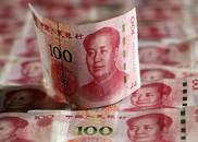 中国官方货币叫啥?海外直播答题中超九成外国人答错!
