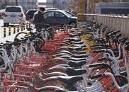 """共享单车价格战""""停火""""?摩拜与ofo月卡恢复原价"""