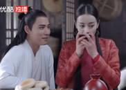 视频:【撒娇】银雪求婚!这撒娇功力绝对十级!
